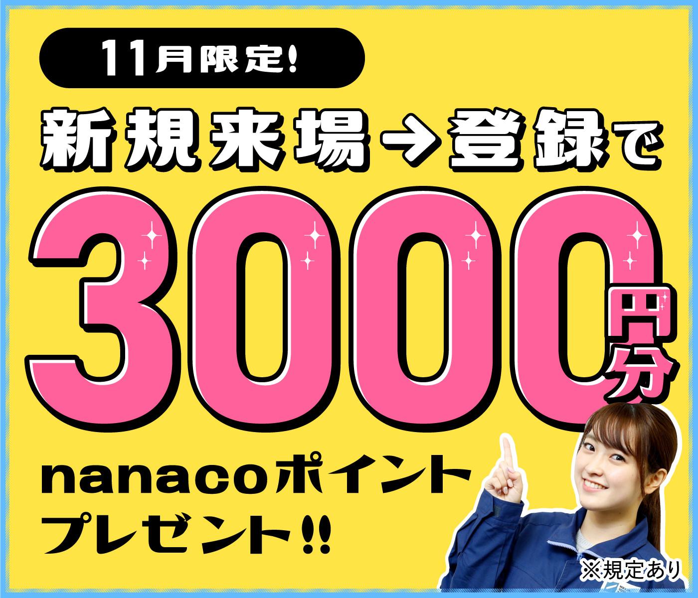 【中津市】週払い可◆入社特典20万円!寮費無料◆軽自動車の組立・検査