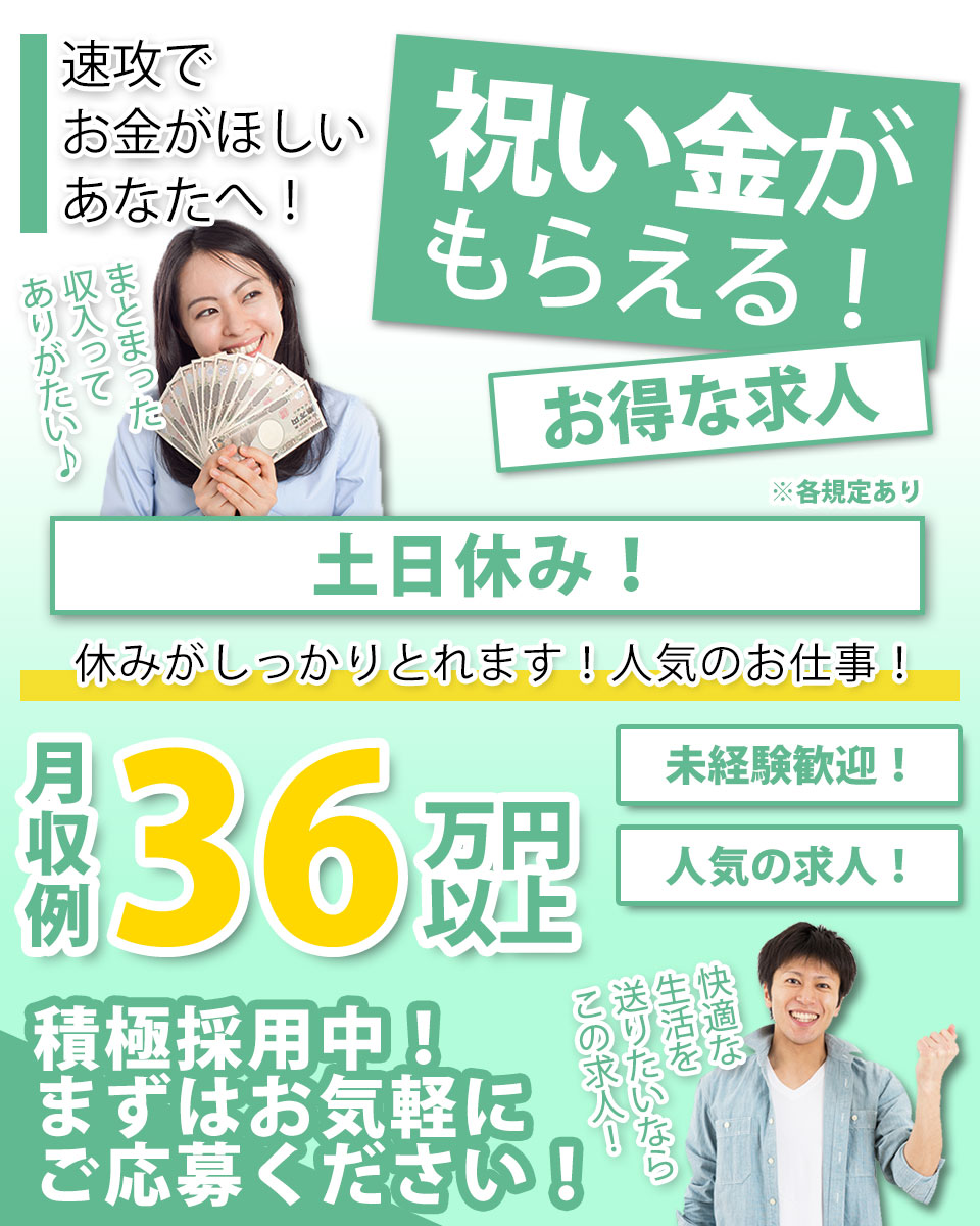技研 会社 フジ 株式