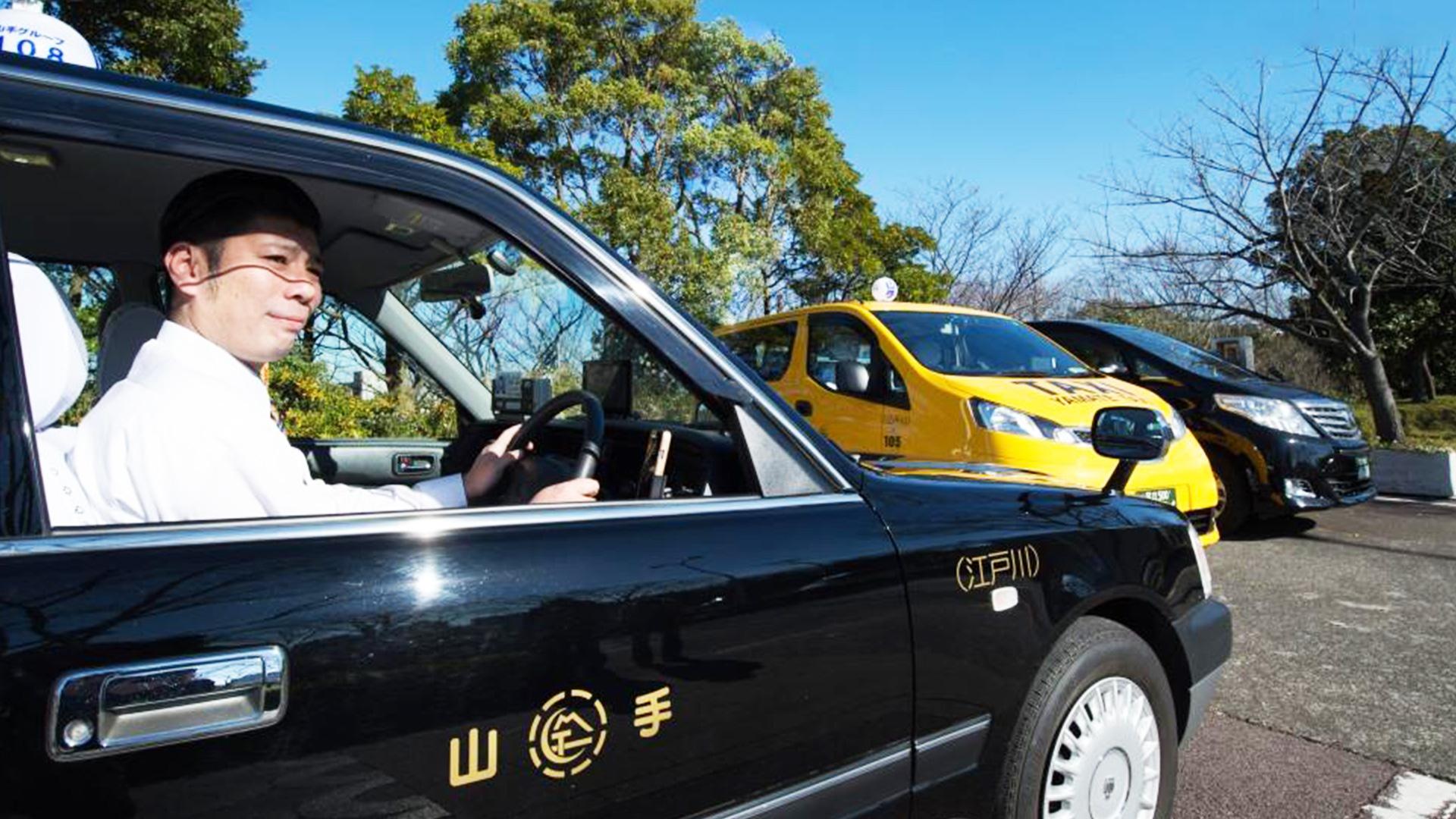 【賞与年3回】横浜・鶴見の地域密着型タクシードライバー募集